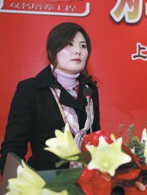 上海市浦江第一小学校长兼书记 张蕊